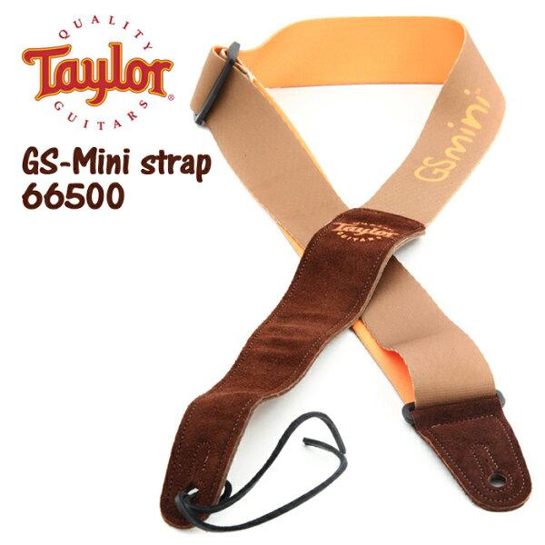 【非凡樂器】Taylor Guitar Strap 66500 GS-mini 帆布吉他背帶/肩帶(木吉他/貝斯/電吉他用) 加拿大製【寬版】