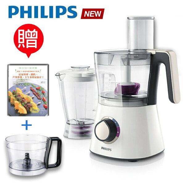 飛利浦 PHILIPS 廚神料理機Turbo版 (HR7762)★贈料理壺+食譜