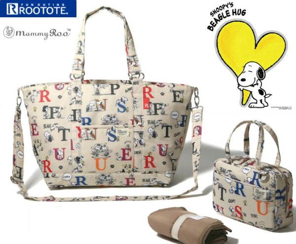ROOTOTE 史努比 SNOOPY 媽媽包 包中包 含尿布墊 日本帶回正版品
