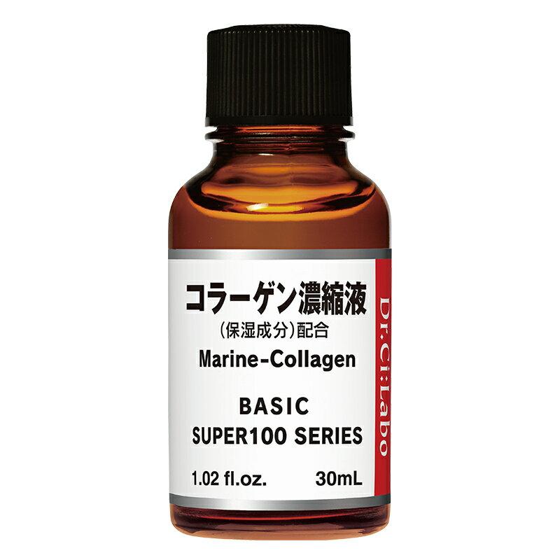 Dr.Ci:Labo 膠原蛋白濃縮液 30ml 0