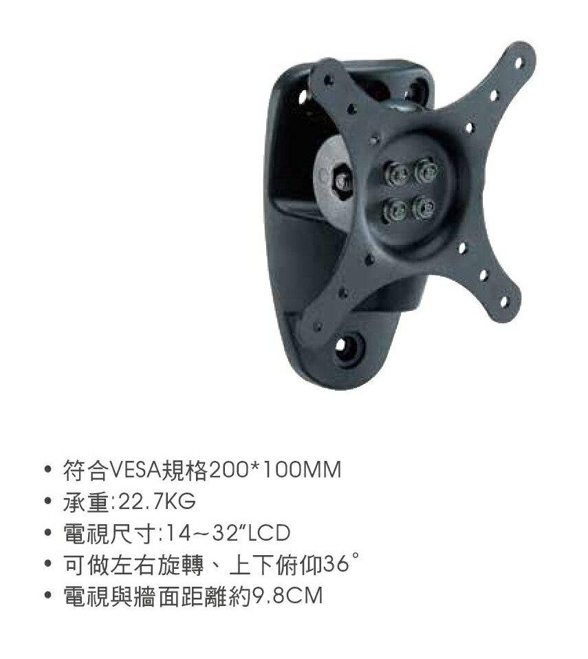 AviewS-CMW-130/鋁合金液晶壁掛架/台灣製造 1