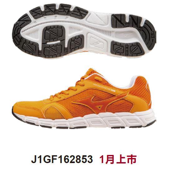 [陽光樂活] MIZUNO 女慢跑鞋 MIZUNO SYNCHRO SL(W) 一般型 X10  陽光暖橘 J1GF162853
