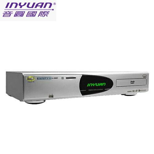 【音圓卡拉OK伴唱機 B-500H】電腦伴唱機2000GB 高畫質HDMI輸出 點歌快速又簡單 音圓點唱機B500H【卡拉OK舊換新活動實施中】