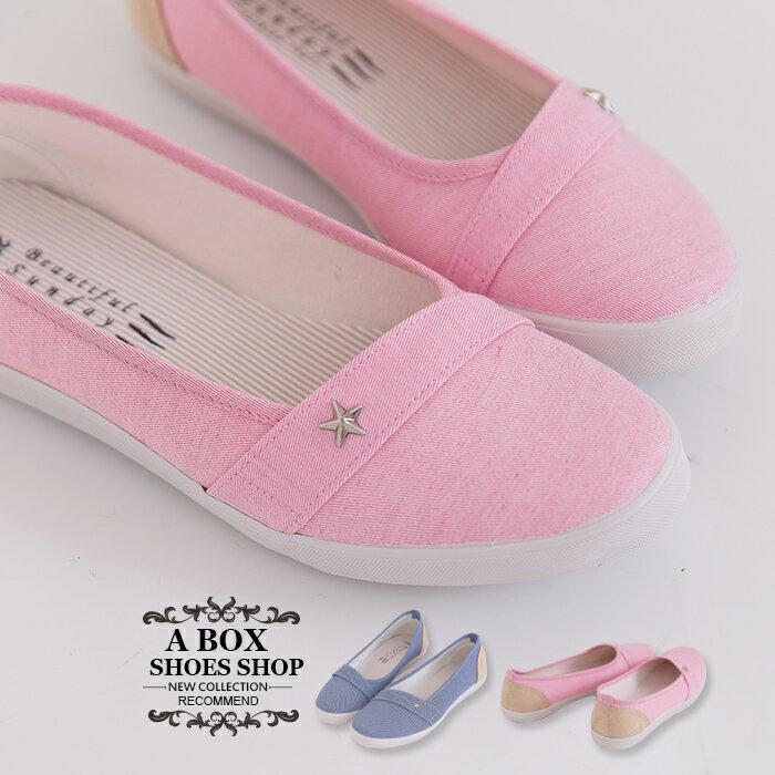 格子舖*【AJ37070】MIT台灣製 經典百搭金屬星星綴飾 粉嫩色系休閒帆布鞋 懶人鞋 2色 0