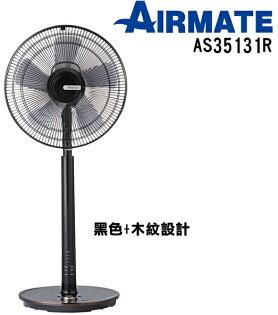 AS35131R【艾美特】DC直流馬達14吋節能遙控立地電扇(黑) 保固免運-隆美家電