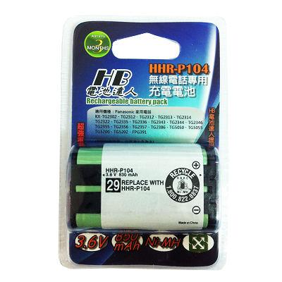 【純米小舖】國際牌Panasonic HHR-P104 副廠電池相容於(HHR-P104)