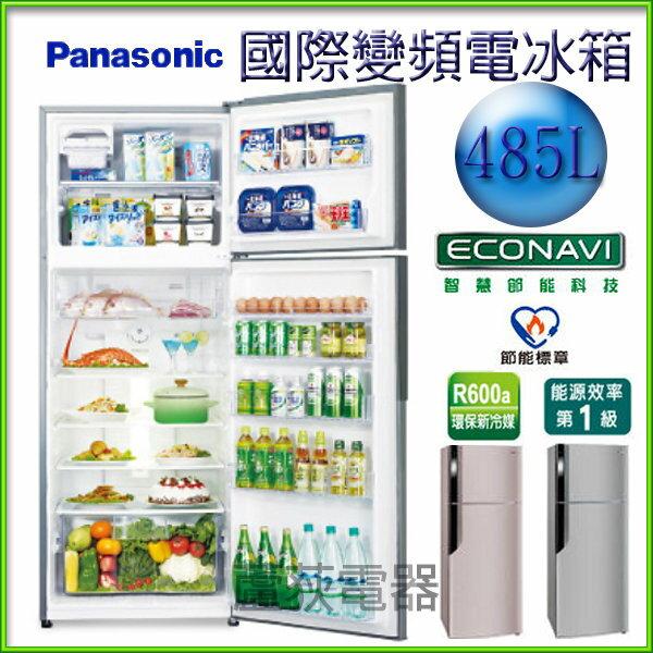 【國際 ~蘆荻電器】全新 485L【Panasonic 雙門變頻電冰箱】NR-B486GV