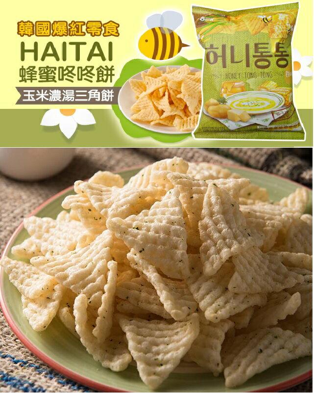 有樂町進口食品 韓國超人氣 海太玉米濃湯咚咚餅65g Honey Butter Chip 88010196060830 - 限時優惠好康折扣