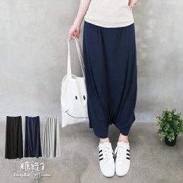 純色縮腰長褲裙(3色)