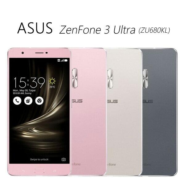 【預購商品】ASUS ZenFone 3 Ultra(ZU680KL) 6.8吋影音娛樂機皇雙卡機~送玻璃保護貼+側掀皮套+32G記憶卡