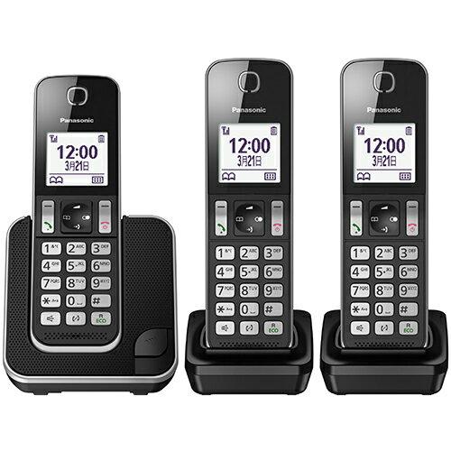 【送藍芽喇叭】國際牌 Panasonic KX-TGD313(TGD313TW) 數位無線電話【中文功能顯示】公司貨