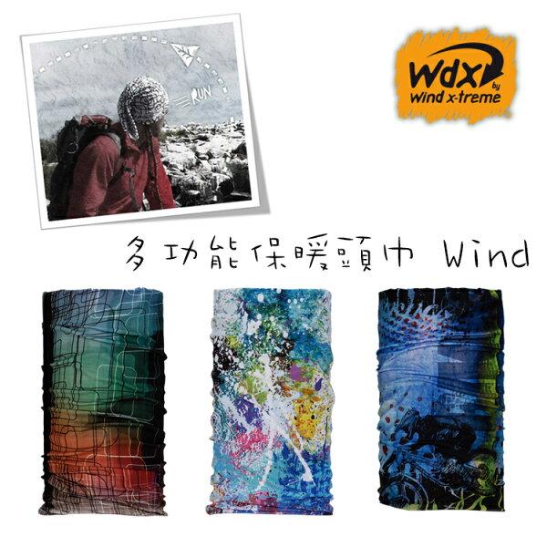 【2016年新款】Wind x-treme 多功能頭巾 Wind (款式1255-1279) / 城市綠洲(保暖、領巾、西班牙)