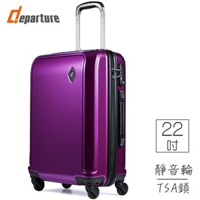 departure 行李箱 22吋PC硬殼 拉鍊箱 甜心亮面彩繪-多色任選