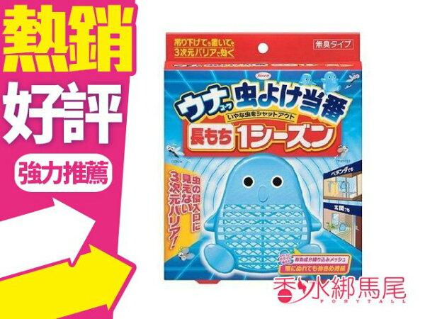 ◐香水綁馬尾◐日本 興和 除蚊衛133天 (1片入) 夏天防蚊好幫手!