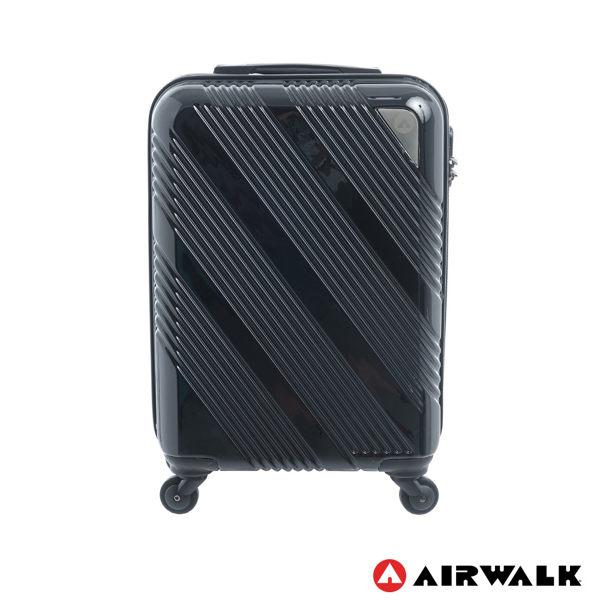 AIRWALK LUGGAGE - 【禾雅】斜紋系列 20吋ABSPC拉鍊行李箱 - 斜紋黑