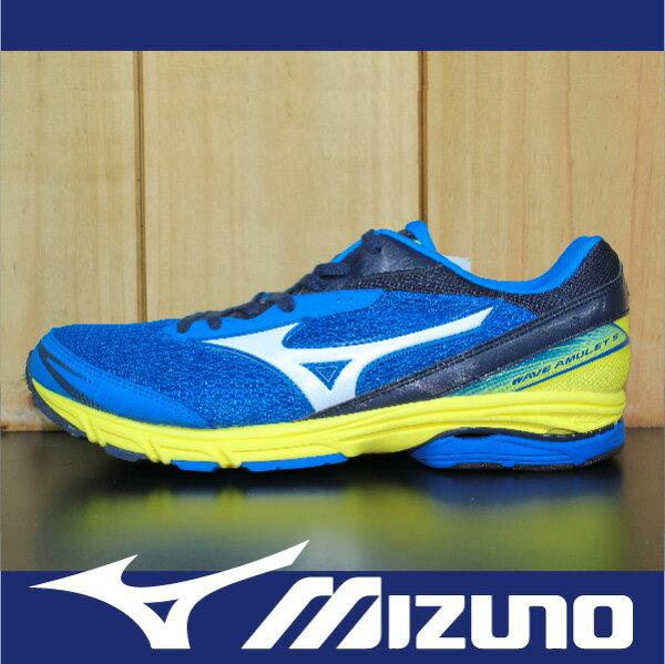 【出清65折!】萬特戶外運動-MIZUNO美津濃 J1GA148103 WAVE AMULET 5 慢跑鞋 支撐型 適低足弓 藍色 男款