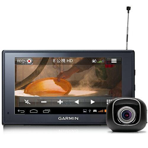 GARMIN nuvi 4695R Plus Wi-Fi多媒體電視衛星導航 /搭載GDR 50高畫質超廣角行車記錄器
