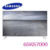 Samsung 三星到三星 SAMSUNG 65KS7000 65吋 液晶電視 超4K HDR Wi-Fi 公司貨 UA65KS7000WXZW/UA65KS7000