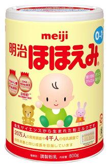 日本原裝 明治奶粉境內 1階(0-1歲) 罐裝800g