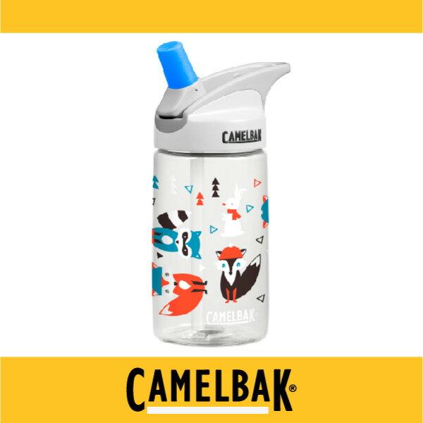 萬特戶外運動-CamelBak 美國補水專家 2016新品 400ml兒童吸管運動水瓶 CB54177 不溢漏 專治不愛喝水的小孩 (活潑小狐狸)