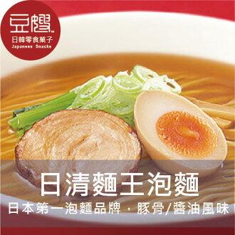 【豆嫂】日本泡麵 日清麵王包麵 單包入(豚骨/醬油風味/塩味/豚骨醬油/味噌/擔擔麵)