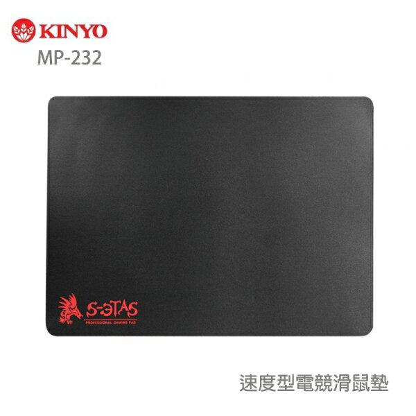KINYO 耐嘉 MP-232 速度型電競滑鼠墊/電腦週邊