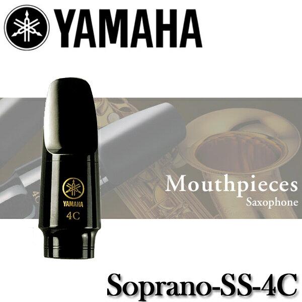 【非凡樂器】YAMAHA Saxophone 薩克斯風標準型吹嘴【SS-4C】高音