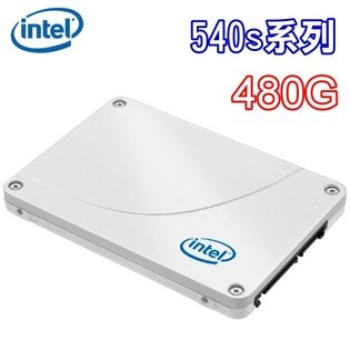 INTEL 英特爾 16nm TLC SSD 540s【原廠彩盒裝】480G 2.5吋 SATA3 固態硬碟