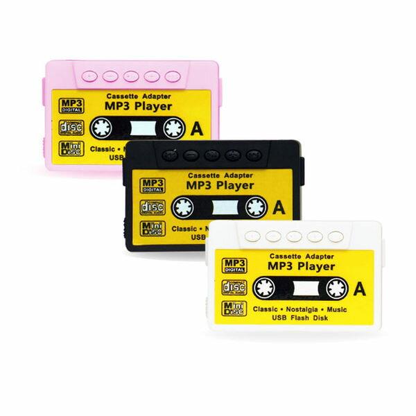 復古插卡小卡帶MP3隨身聽~附高音質耳掛式耳機,長度僅5公分方便掛在鑰匙圈