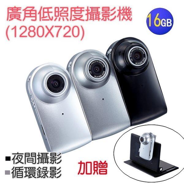 【送4400行動電源+16G卡+PU車架】MD02 廣角低照度夜視隨身攝影機 720P  夜間攝影 循環錄影 行車紀錄器 隨身攝錄影機 錄音筆