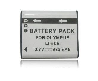 【盈佳資訊】Olympus LI-50B 高容量防爆鋰電池 原廠品質有保障 SP-800uz XZ1 TG-810 TG610