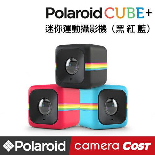★贈送猴子先生座架★ Polaroid 寶麗萊 CUBE+ 迷你運動攝影機 骰子相機 wifi 極限運動 行車紀錄器 輕巧 防水