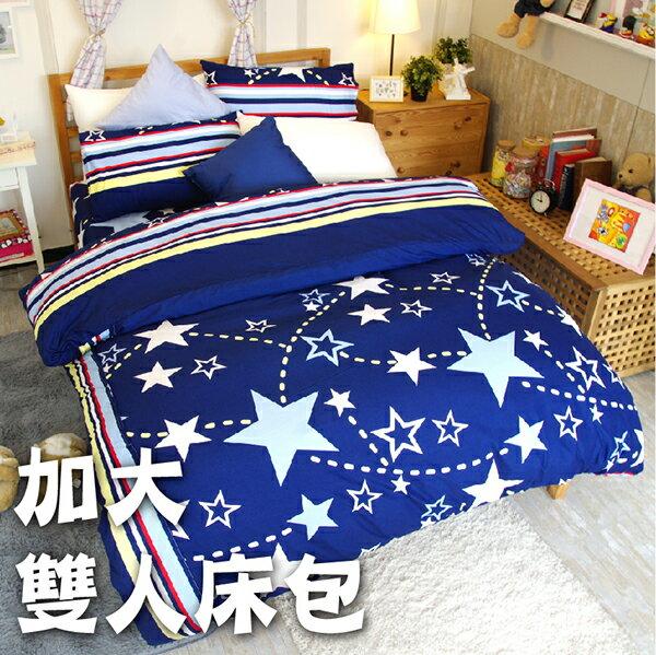 加大雙人床包三件組(含枕套) STAR ☆ 星空天 天鵝絨美肌磨毛【亮麗色彩、觸感升級、SGS檢驗通過】 # 寢國寢城 0