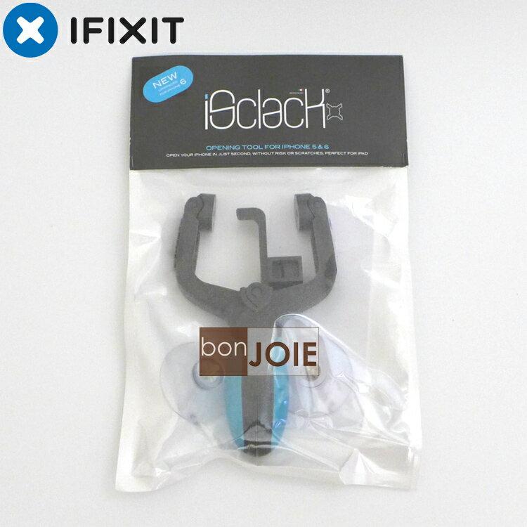 ::bonJOIE:: 美國進口 最新版本 iFixit iSclack (iFixit原廠正版) 螢幕開啟工具 iphone ipad 螢幕開啟工具 維修必備