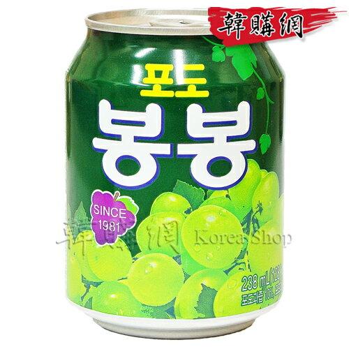 【韓購網】韓國白葡萄汁238ml★韓國進口韓國必買韓國白葡萄果肉汁韓國商品韓國白葡萄果汁