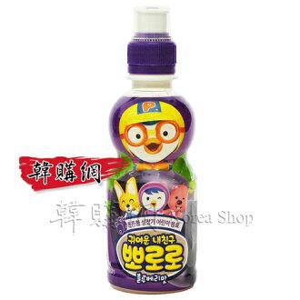 【韓購網】韓國Pororo藍莓飲料235ml★小企鵝寶露露★韓國飲料韓國食品韓國特產韓國進口