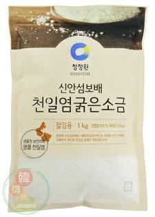 【韓購網】韓國粗鹽1kg裝★天然曬鹽、純淨粗鹽、泡菜醃醬、烹煮調味用★粗鹽醃泡菜鹽巴韓式料理韓國料理