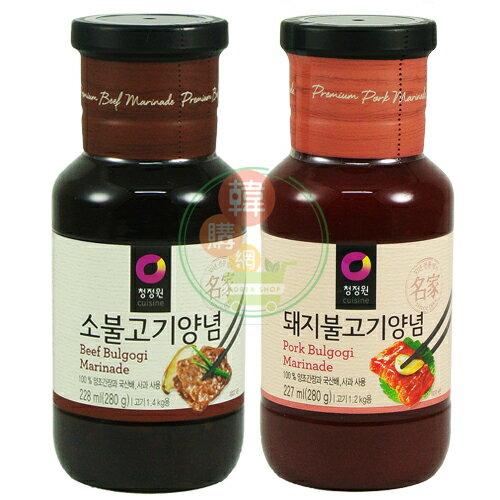 【韓購網】韓國水梨醃烤調味醬280g二罐★含有水梨成分,可沾、烤、醃、炒、調味用,甜甜的喔!