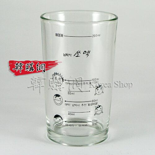 【韓購網】韓國炸彈調酒杯★容量200ml玻璃製★韓國燒酒啤酒調酒