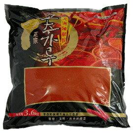 【韓購網】韓國頂級特A級辣椒粉★粗粉600g袋裝★從3.6kg大包分裝成小包,划算自賣