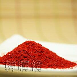 【韓購網】韓國頂級特A級辣椒粉★細粉300g袋裝★從3.6kg大包分裝成小包,便宜自賣