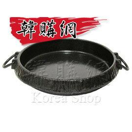 【韓購網】韓國炒雞鐵鍋(戰鬥火鍋)★韓國人與餐廳最常見的鐵鍋★可火鍋、烤肉、炒飯、炒麵等多用途