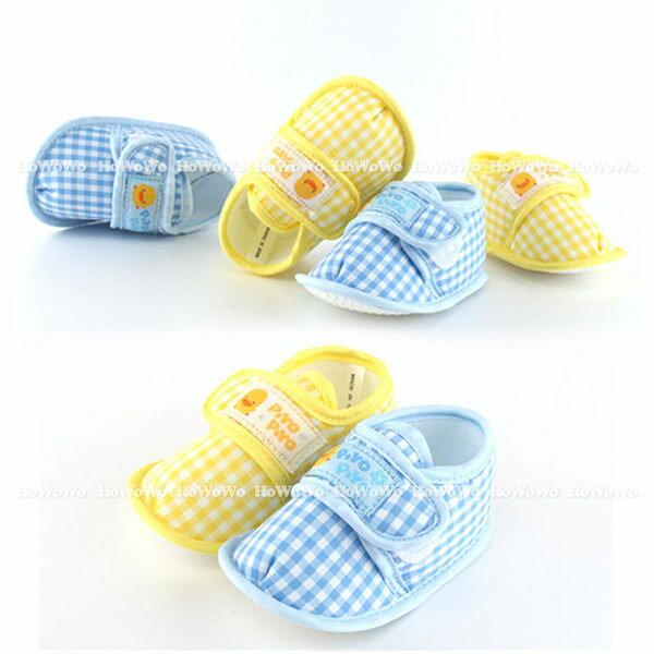 PiyoPiyo黃色小鴨格子 學步鞋88084