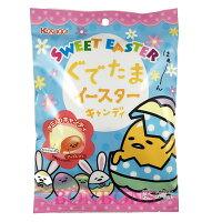 日本kasugai 蛋黃哥蘋果牛奶糖果   日本進口