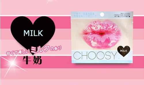 50%OFF【Q010159CP】PureSmile CHOOSY 兩用水嫩浸透唇膜(牛奶)