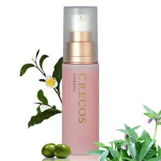 CRECOS自然農紫根高效滋養修護油