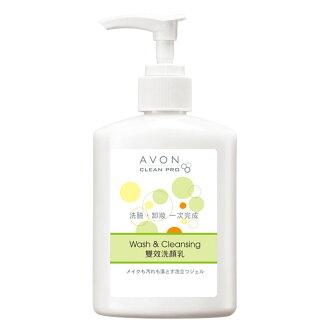 AVON 雅芳 - 雙效洗顏乳 200ml