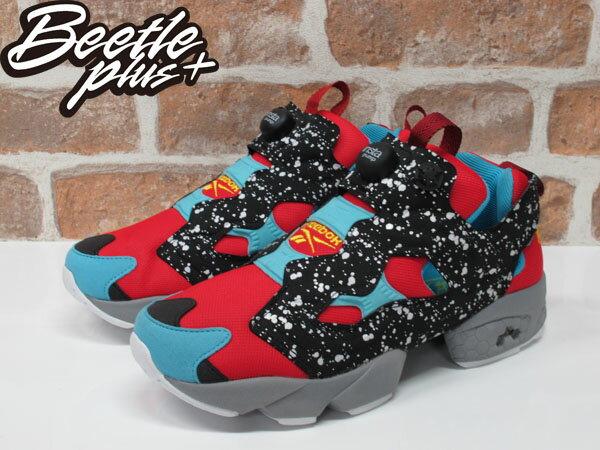 男鞋 BEETLE REEBOK PUMP FURY 潑墨 潑漆 撞色 石頭 巧克力 藍紅 充氣 慢跑鞋 V66114 1
