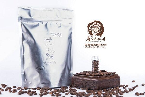 【庵古坑】精選咖啡豆 225g/包
