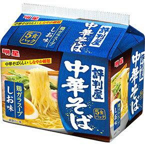 【橘町五丁目】日本明星 評判屋5入包麵-鹽味拉麵